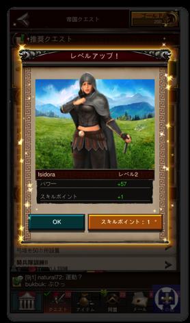 Gameofwar 2 004