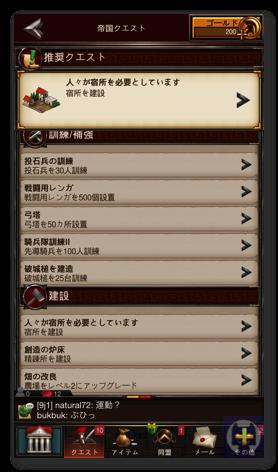 Gameofwar 2 006