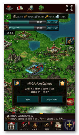 Gameofwar 2 012