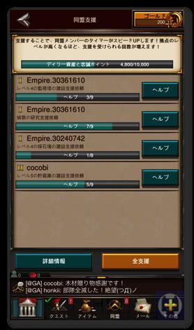 Gameofwar 2 015