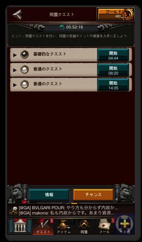 Gameofwar 2 021