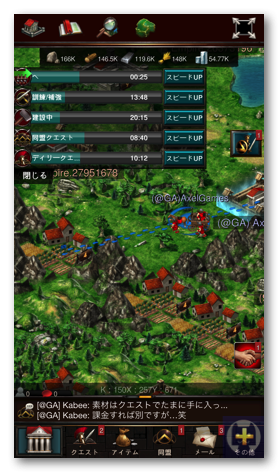Gameofwar 2 022