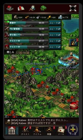 Gameofwar 2 024