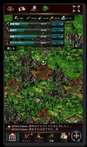 Gameofwar 2 025