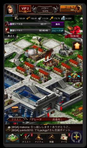 Gameofwar 2 026