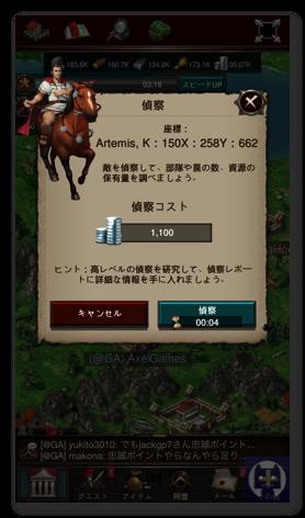 Gameofwar 2 030