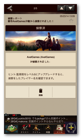 Gameofwar 2 031
