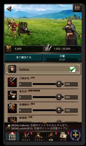 Gameofwar 2 033