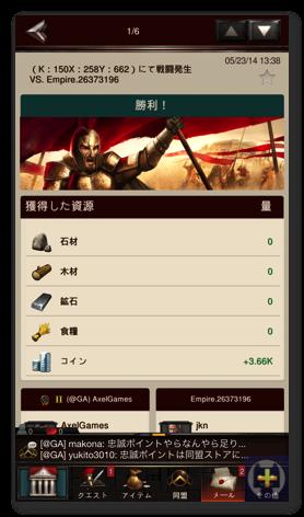 Gameofwar 2 037