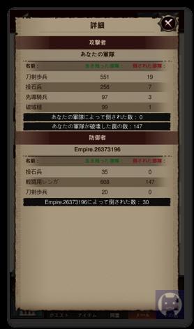 Gameofwar 2 038