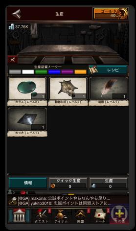 Gameofwar 2 039
