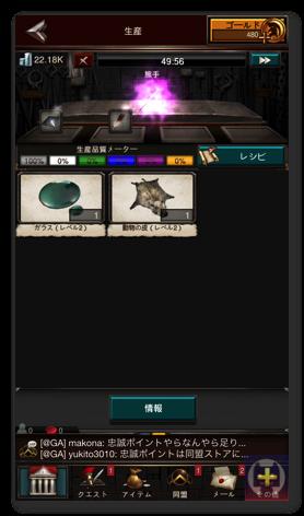Gameofwar 2 041