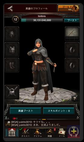 Gameofwar 2 044