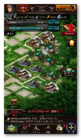 Gameofwar 2 046