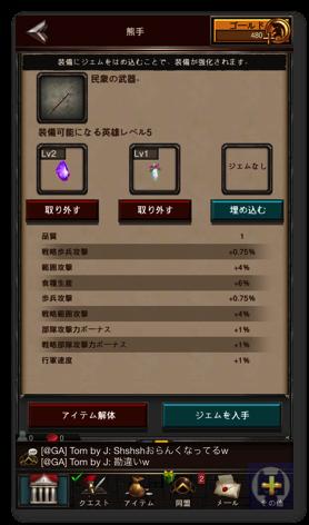 Gameofwar 3 001