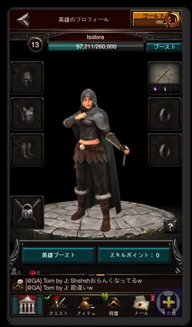 Gameofwar 3 003