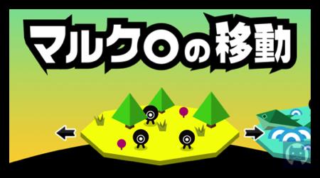 Marukuro1 001