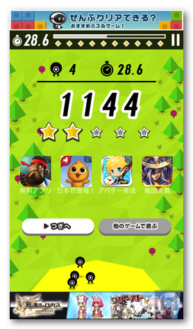 Marukuro3 002