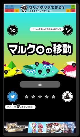 Marukuro3 003