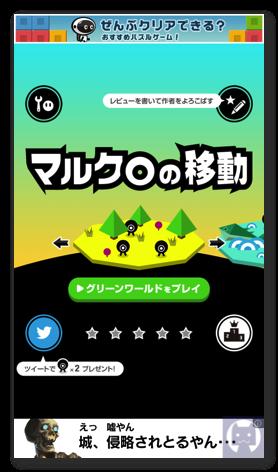 Marukuro3 005
