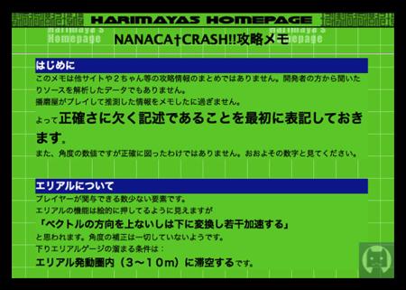 Nanakacrush4 001