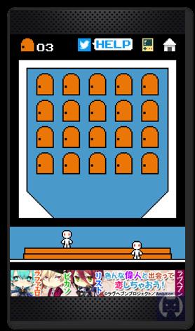 Pixelrooms2 2 004