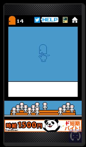 Pixelrooms2 4 003