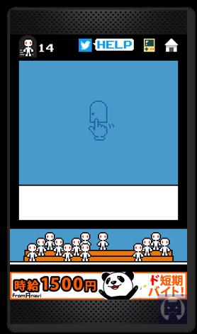 Pixelrooms2 4 004