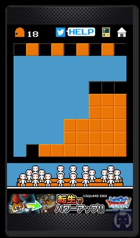 Pixelrooms2 5 001