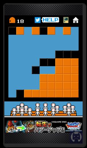 Pixelrooms2 5 002