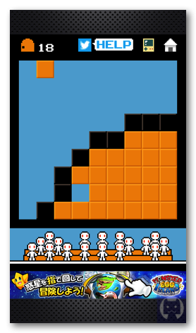 Pixelrooms2 5 003