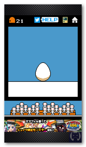 Pixelrooms2 5 015
