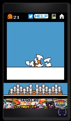 Pixelrooms2 5 017