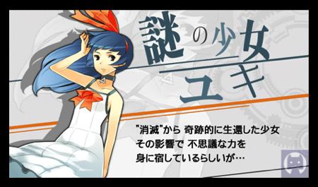 Shometutoshi1 005