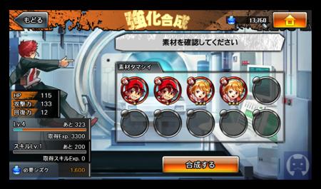 Shometutoshi1 041