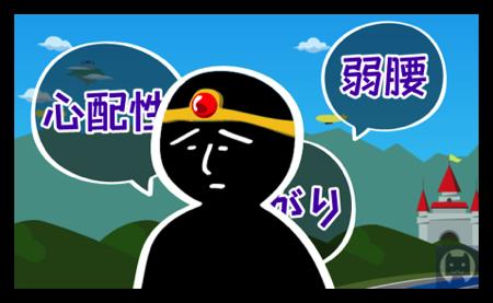 Takasi fuan1 001