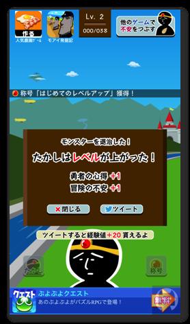 Takasi fuan2 006