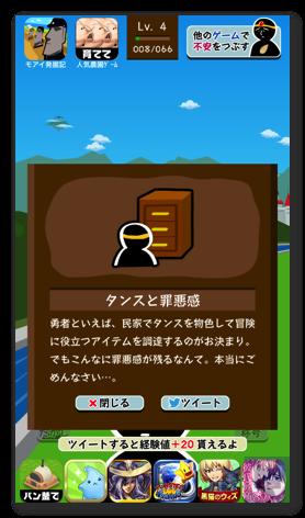 Takasi fuan3 001