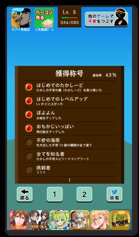 Takasi fuan4 001