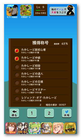 Takasi fuan4 002