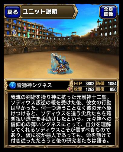 Th DropShadow ~ bf unit450