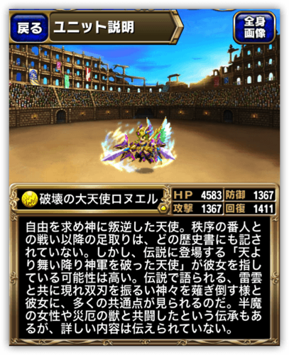 Th DropShadow ~ bf unit491