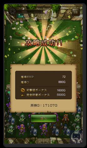 Utipuz2 023