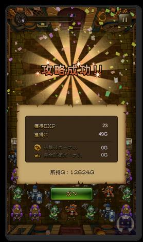 Utipuz3 005
