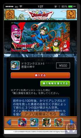 DQportal3 001