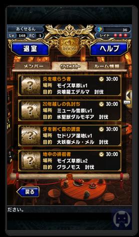 Bravefrontier0606 016