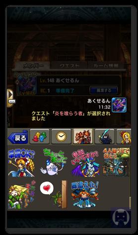 Bravefrontier0606 017