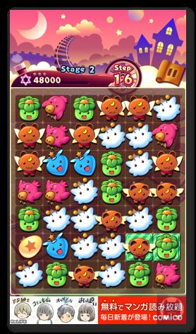 Chainpuzzle2 003