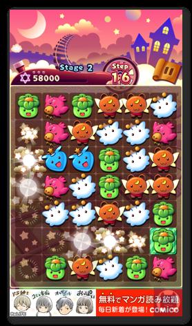 Chainpuzzle2 004