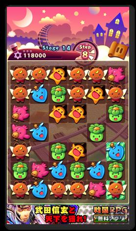 Chainpuzzle2 013